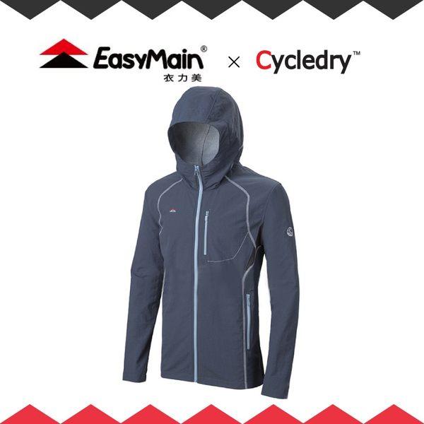 【EasyMain 男 輕巧耐磨快乾夾克風衣《丈青》】CE17087-05/戶外機能外套/防寒/防風外套/保暖外套