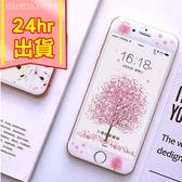 [24hr-現貨快出] iphone 6 s plus 7 plus 櫻花樹 全屏玻璃膜 鋼化玻璃膜 螢幕貼 保護貼 鋼化膜 手機膜
