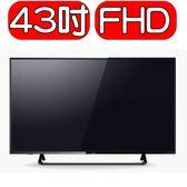 含標準安裝★KOLIN歌林【KLT-43EE01】43吋LED顯示器+視訊盒