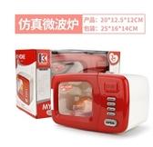 兒童仿真廚房玩具小孩過辦家家酒電動烤箱微波爐麵包榨果汁咖啡機A3