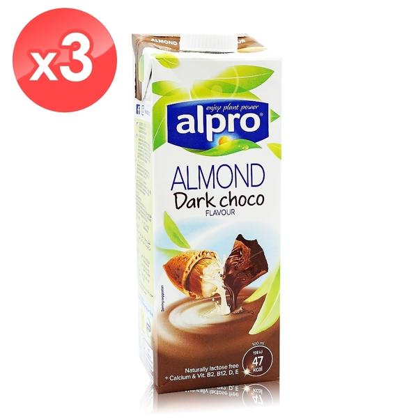 【ALPRO】巧克力杏仁奶3瓶組(1公升*3瓶) 效期2021/05