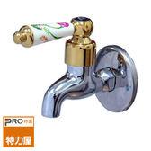特力屋 PRO特選 彩繪陶瓷長栓 5006P 8.5x5x14.7cm