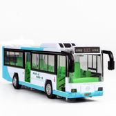 模型車 公交車玩具雙層巴士模型仿真公共汽車合金大巴車玩具車兒童小汽車【快速出貨免運八折】
