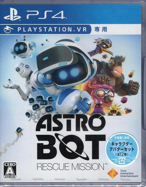 現貨中 PS4遊戲 VR 太空機器人 救援任務 ASTRO BOT RESCUE MISSION 日文日版【玩樂小熊】
