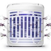 電吸入式滅蚊燈家用無輻射靜音蚊子室內一掃光驅蚊器插電滅蚊神器 igo k-shoes