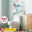 馬桶置物架 浴室衛生間廁所馬桶上方置物架落地空隙洗手間免打孔收納架架子T