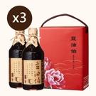【台灣源味本舖】豆油伯缸底醬油伴手禮缸底*2(牡丹2入禮盒)3組