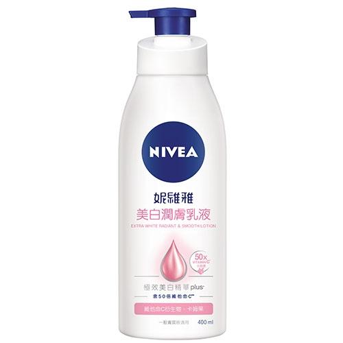妮維雅美白潤膚乳液400ml【愛買】