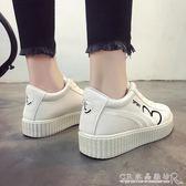 女鞋韓版百搭學生板鞋厚底鬆糕鞋 ins超火的鞋子女休閒小白鞋 『CR水晶鞋坊』