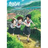 動漫 - 神樣中學生 DVD VOL-1