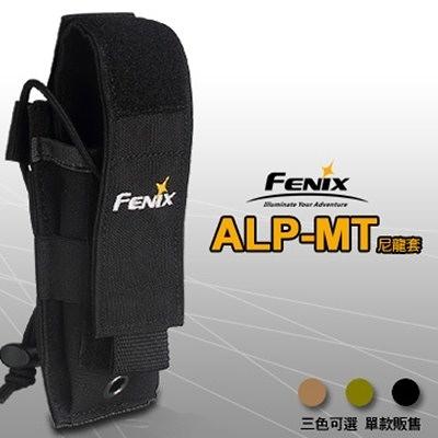 FENIX FENIX ALP-MT尼龍套(三色可選,單販售)【AH07170】JC雜貨