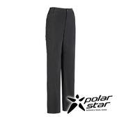 PolarStar 四向彈性抗UV休閒褲 女『暗灰』 顯瘦直筒褲│釣魚褲│露營│防曬褲│西裝褲 P16328