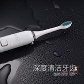 電動牙刷 電動牙刷成人充電牙刷聲波自動軟毛牙刷防水情侶牙刷電動 2色