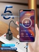 磁吸數據線強磁力充電線器磁性磁鐵吸頭手機快充蘋果安卓三合一車 京都3C