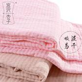 純棉紗布浴巾成人男全棉柔軟超強吸水不掉毛棉麻薄款速干大號毛巾 居享優品