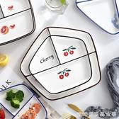 兒童餐盤 寶寶兒童餐盤陶瓷卡通分格盤家用三格盤子菜盤創意 【快速出貨】