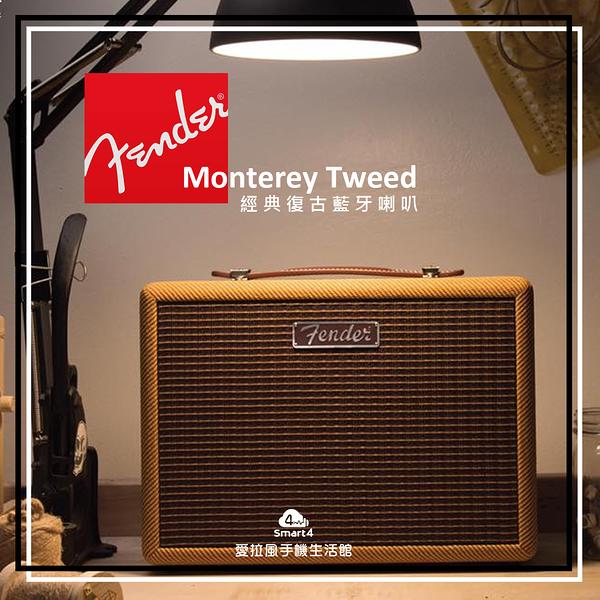 【台中愛拉風│搭配門號價9900起】美式搖滾 Fender Monterey TWEED 經典復古造型 無線藍牙喇叭