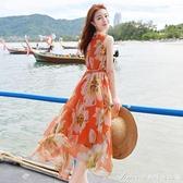 沙灘洋裝夏季雪紡長裙波西米亞連身裙女長款仙女超仙甜美沙灘裙海邊度 快速出貨