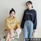 【天母嚴選】休閒不修邊寬鬆連帽短版長袖棉質T恤(共三色)