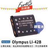 放肆購 Kamera Olympus LI-42B LI-40B 高品質鋰電池 FE-150 FE-160 FE-190 FE-250 FE-330 FE-340 FE-350 保固1年 LI42B LI40B
