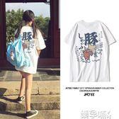 情侶裝日系潮牌港味復古BF風T恤女短袖韓版寬鬆學生白色情侶裝 嬡孕哺