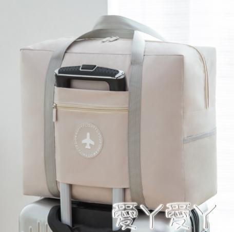 旅行包旅行手提包女側背包防水大容量超大短途出差戶外旅游套行李箱包袋新品