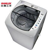 SANLUX台灣三洋 單槽6.5kg洗衣機 ASW-87HTB