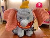 *Yvonne MJA*美國迪士尼預購區限定正品 小飛象限量款針織版娃娃