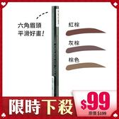 韓國 Apieu 六角眉筆 0.35g 灰棕/紅棕/棕色【BG shop】3款可選