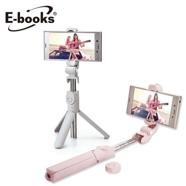 【南紡購物中心】E-books N70 藍牙分離式遙控三腳架旅行自拍組