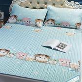 冰絲涼席 天絲空調軟席床夏季可水洗折疊夏天冰絲涼席1.5米席子三件套