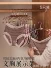龍衣堂內衣衣架服裝店家用文胸內褲夾子金屬不銹鋼衣架內衣展示架 NMS蘿莉新品