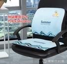 卡通冰絲辦公室坐墊透氣椅子記憶棉墊子夏季涼席屁墊座墊學生椅墊