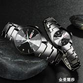 新款鎢鋼色手錶男士女士情侶對錶時尚石英雙日歷防水男錶女錶夜光 金曼麗莎