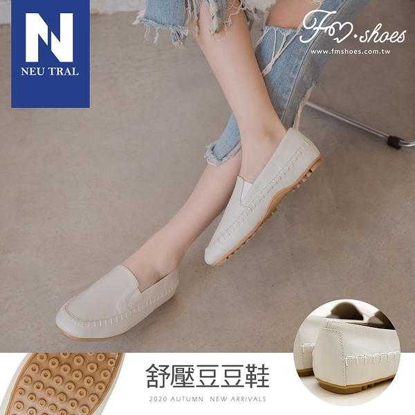 包鞋.方頭軟革手縫豆豆鞋-杏-FM時尚美鞋-Neu Tral.Vacation