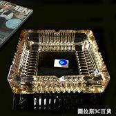 定制創意玻璃煙灰缸書房客廳辦公室歐式水晶玻璃煙缸個性大號團購定制  圖斯拉3C百貨