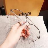YTK 子韜眼鏡框韓版男女防輻射平光鏡百搭墨鏡大框架顯瘦      芊惠衣屋