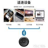 藍芽適配器 車載藍芽接收器aux汽車mp3音樂播放器USB免提電話導航5.0適配器FM  polygirl