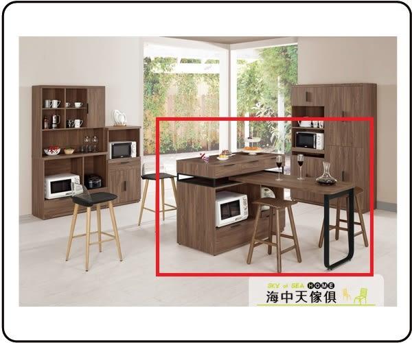 {{ 海中天休閒傢俱廣場 }} C-23 摩登時尚 餐廳系列 403-1 諾艾爾4尺中島型多功能餐桌櫃