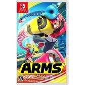 〈NS 遊戲〉任天堂 Switch 神臂鬥士 ARMS【單筆滿3片送電影票一張】