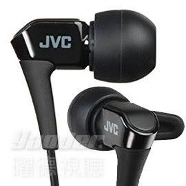 【曜德 / 送收納盒】JVC HA-FXH10 黑 微型動圈 耳道式耳機 線夾 / 免運