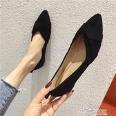 平底單鞋女春季新款尖頭一腳蹬豆豆女鞋軟底大碼上班黑色辦公室鞋 好樂匯