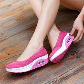 夏季休閒鞋 時尚厚底運動鞋 鬆糕舒適搖搖鞋《小師妹》sm1661