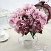 歐式現代仿真牡丹花繡球花客廳臥室餐桌花束假花絹花飾品擺件 IGO
