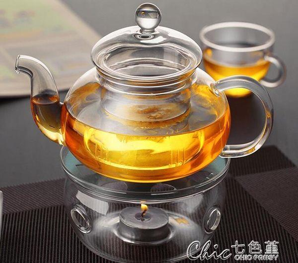 加厚耐熱高溫玻璃茶具家用功夫花草茶壺茶杯帶過濾煮沖茶器 Chic七色堇