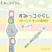 日本限定 角落生物 3D 兒童 腕錶(藍)