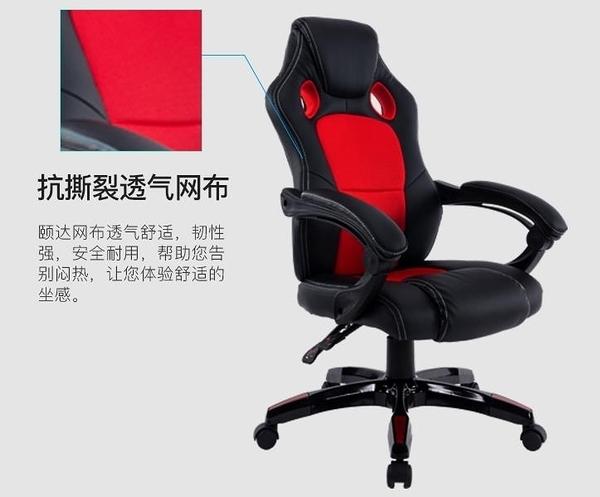 電競椅辦公游戲家用舒適可躺弓形轉吃雞椅 JD43468號店WJ