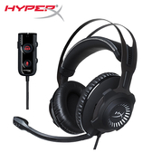 【HyperX 金士頓】Cloud Revolver S 杜比7.1虛擬環繞音效電競耳機 (HX-HSCRS-GM/AS)