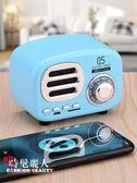 無線藍芽音響家用超重低音炮手機收款戶外小音響鋼炮 全店88折特惠