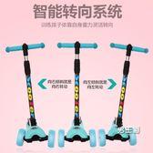 滑步車兒童滑板車閃光三四輪寶寶玩具溜溜車2-3-6-14歲小孩男女單腳踏車XW(免運)